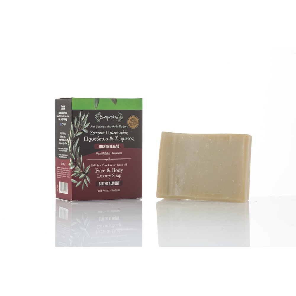 Edible-Pure Cretan Olive oil Face & Body Soap  Bitter almond