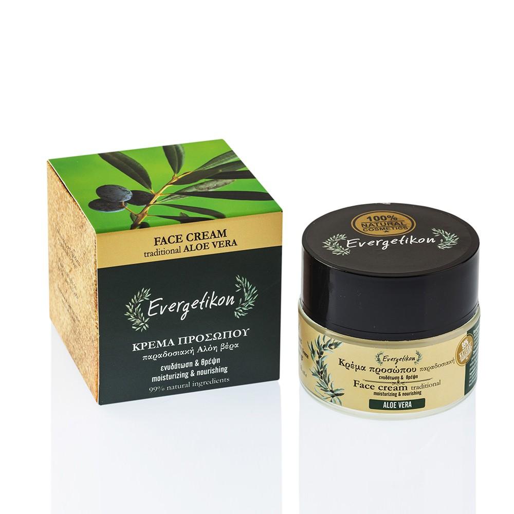 Face cream traditional Aloe Vera   Moisturizing & nourishing