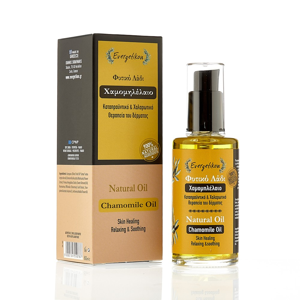 Chamomile Natural oil