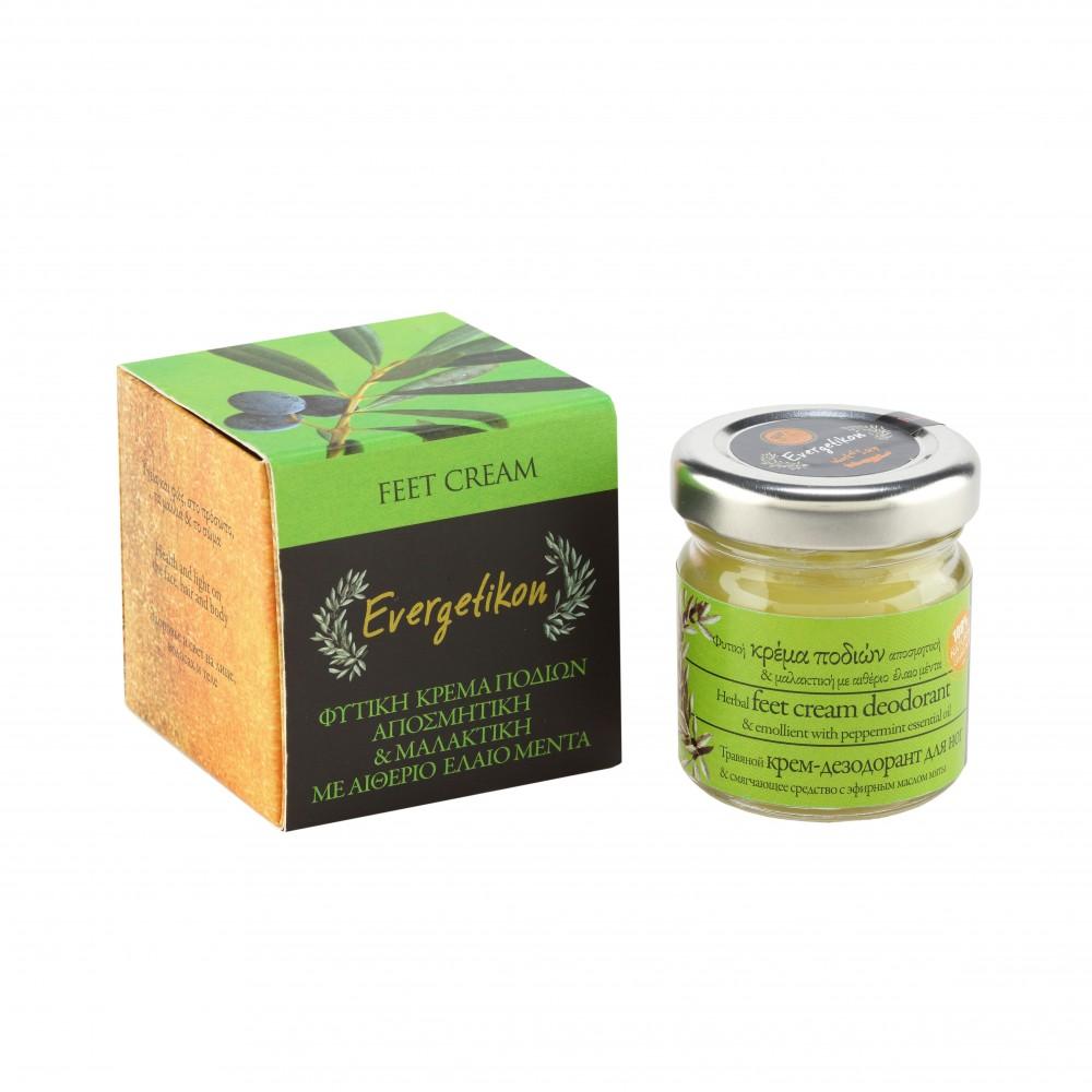 Herbal deodorant & conditioner feet cream