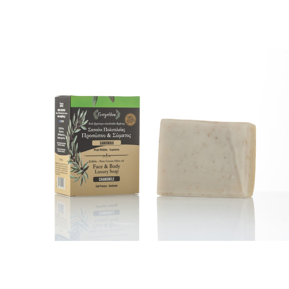 Edible-Pure Cretan Olive oil Face & Body Soap Chamomile.