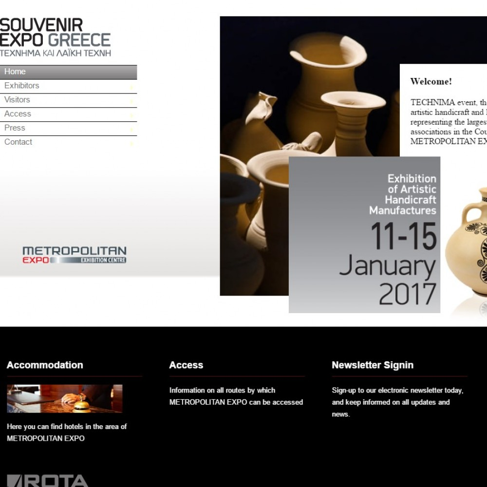 11-15/01/2017 συμμετέχουμε στην έκθεση Λαϊκή Τέχνη και Τέχνημα