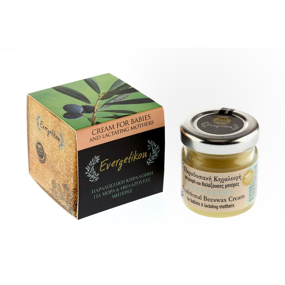 Traditional beeswax cream for babies and lactating mother