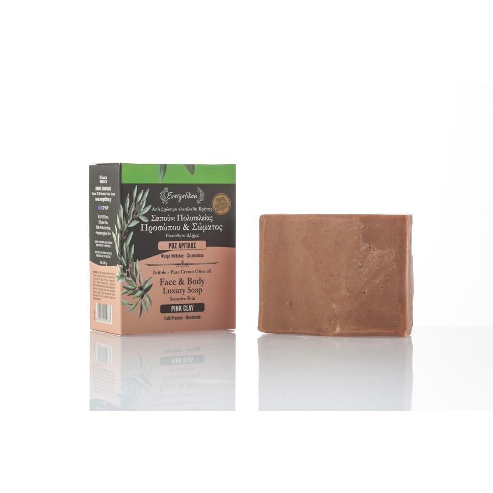 Edible-Pure Cretan Olive oil Face & Body Soap Pink Clay