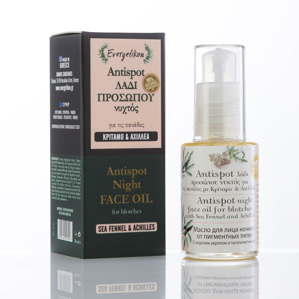 Antispot night face oil for blotches with Sea Fennel & Achilles