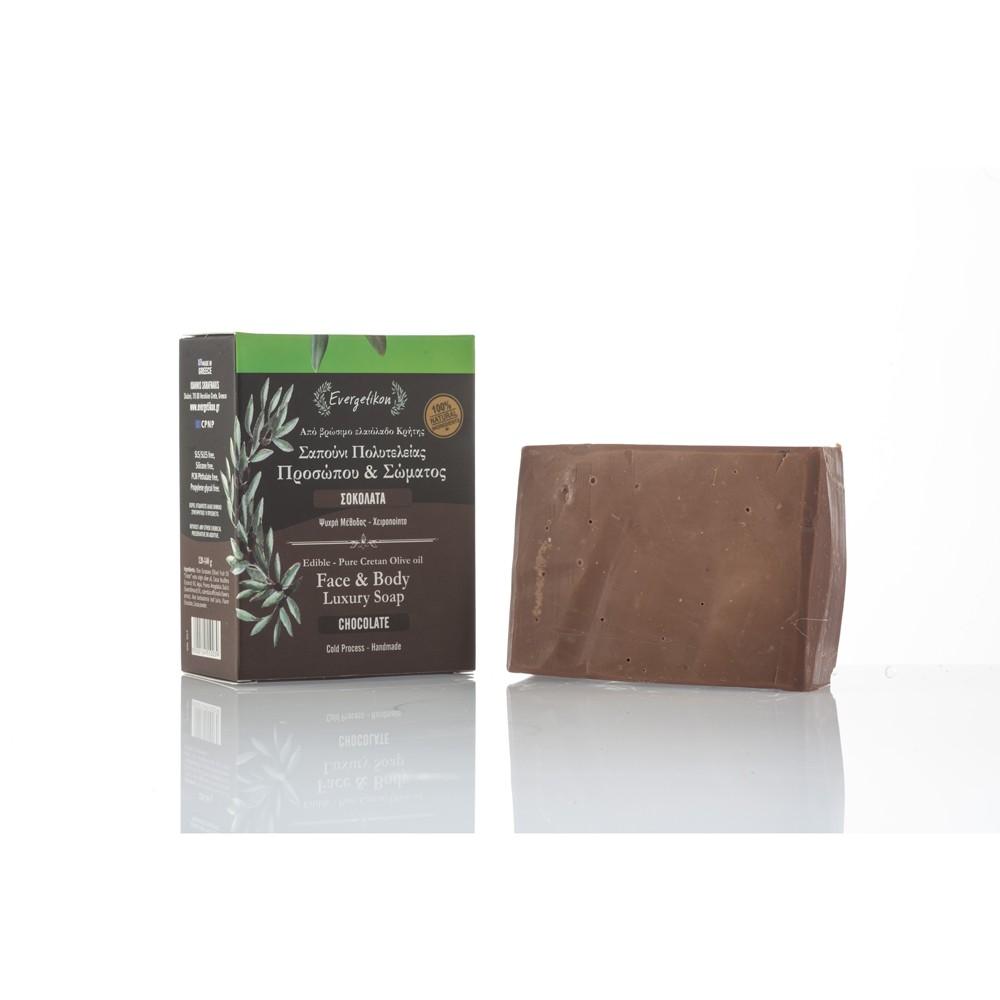 Edible-Pure Cretan Olive oil Face & Body Soap    Chocolate