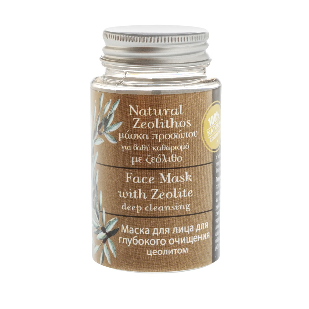 Natural face mask for deep cleansing with zeolite