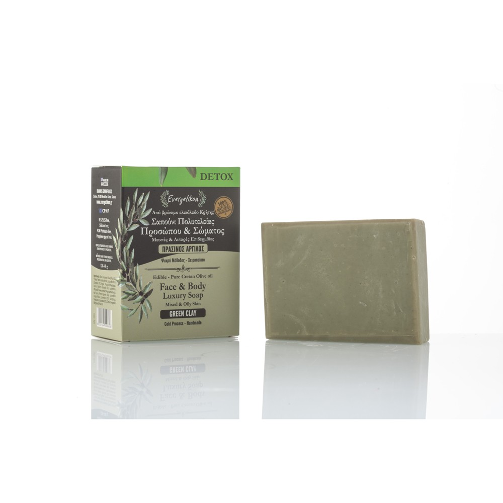 Edible-Pure Cretan Olive oil Face & Body Soap Green Clay