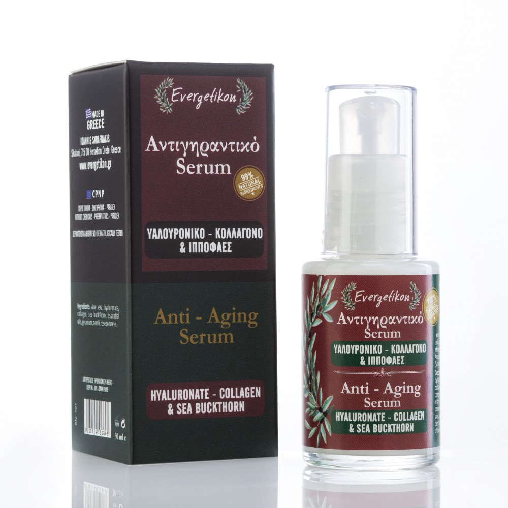 Anti-Aging Serum Hyaluronate - Collagen & Hippophaes